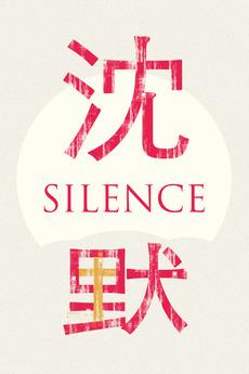 52504-silence-0-230-0-345-crop